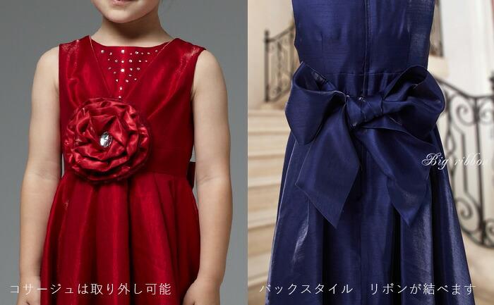 CHOPINショパン女の子深く艶やかな色がきれいなワンピースドレス
