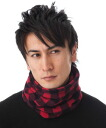 Had wide neck warmer [unisex; neck warmer: 1454