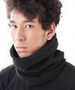 Had wide neck warmer [unisex; neck warmer: 8412