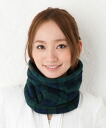 Had wide neck warmer [unisex; neck warmer: 9417