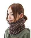 Had wide neck warmer [unisex; neck warmer: 9448