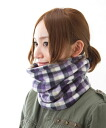 Had wide neck warmer [unisex; neck warmer: 9449
