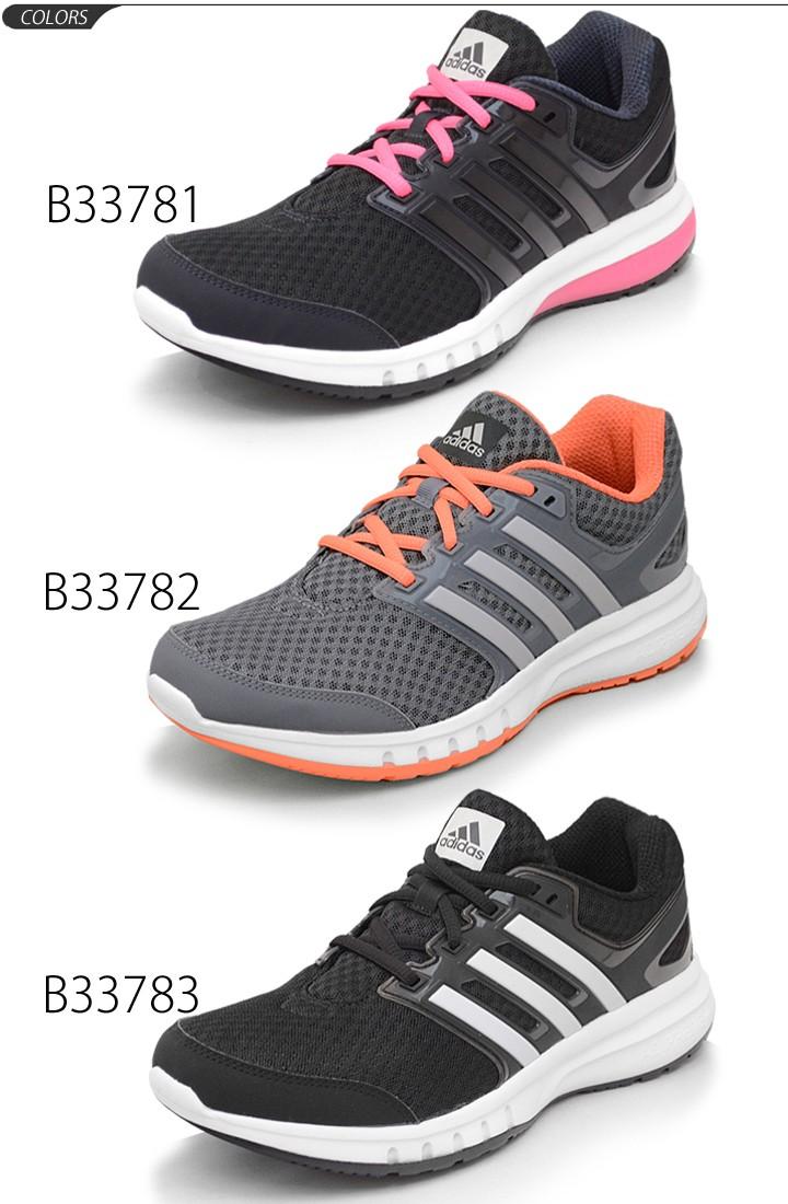 Adidas Galaxy Elite W