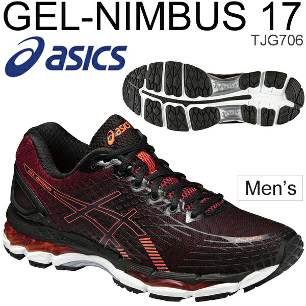 mens asics gel nimbus 17 running shoes