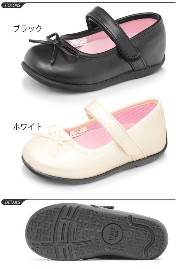 ... 靴 イフミー IFME/ 22-5020/ 女の子