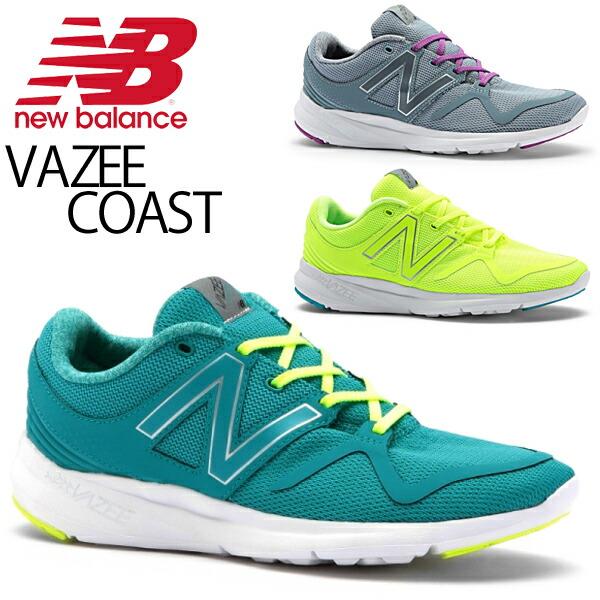 new balance vazee coast