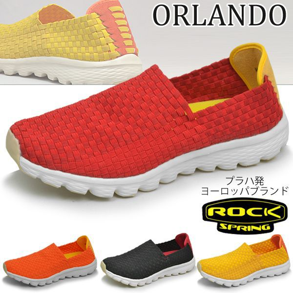 rock spring men Mens brands booz bronx crocs hi-tec hush puppies skechers soviet urban art other kids shoes contact us rock spring refine sort filter by collection.