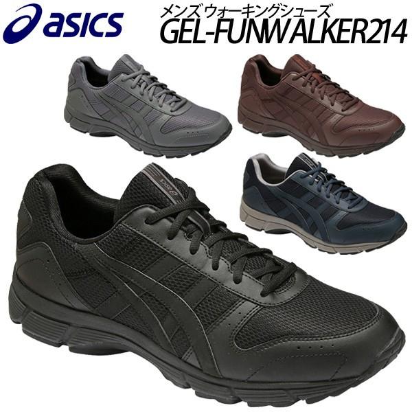 asics for walking