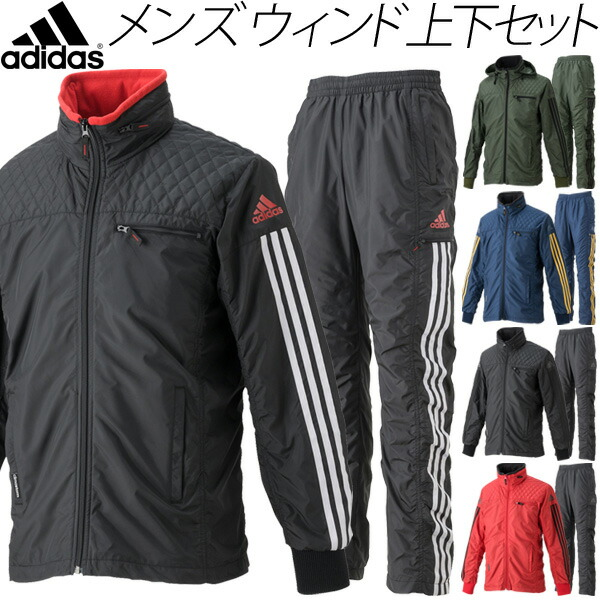 APWORLD | Rakuten Global Market: Adidas adidas windbreaker on ...