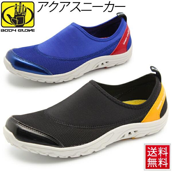 WORLD WIDE MARKET   Rakuten Global Market: Men's sneakers Aqua ...