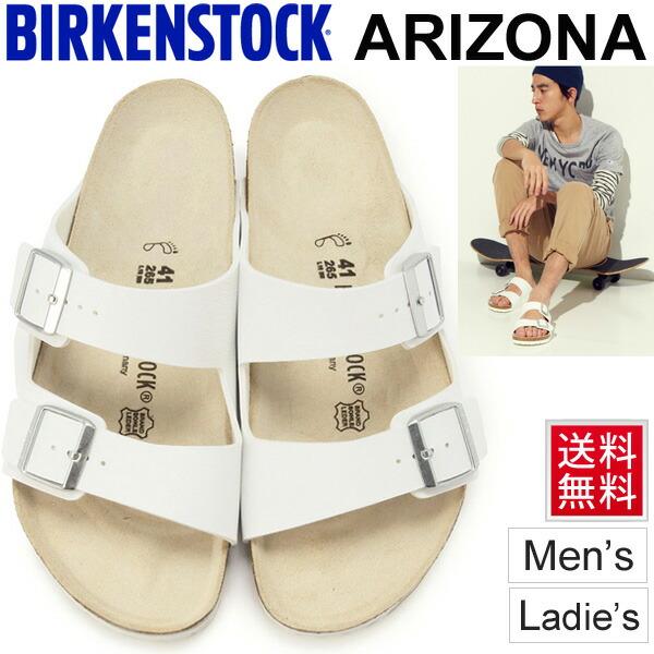 womens white birkenstock arizona