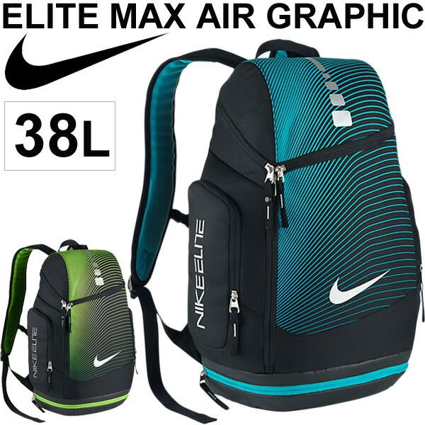 nike elite backpack 2017