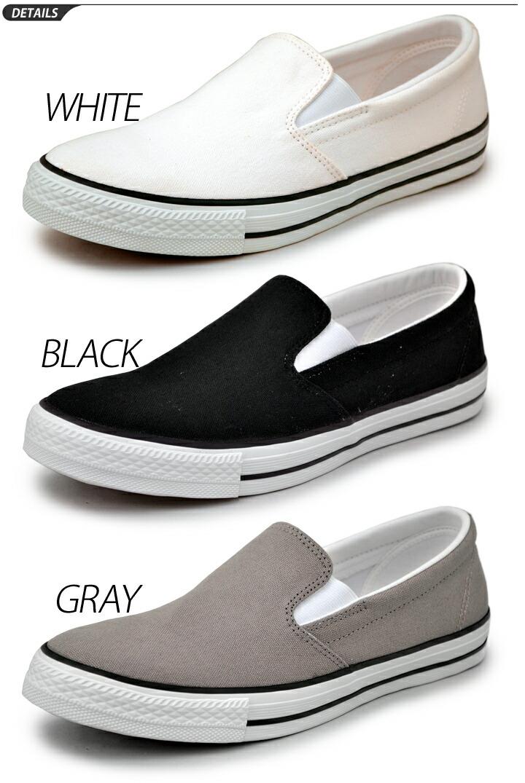 Slip On Black Shoes Exercise