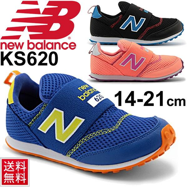 APWORLD   Rakuten Global Market: New balance kids ' sneakers ...
