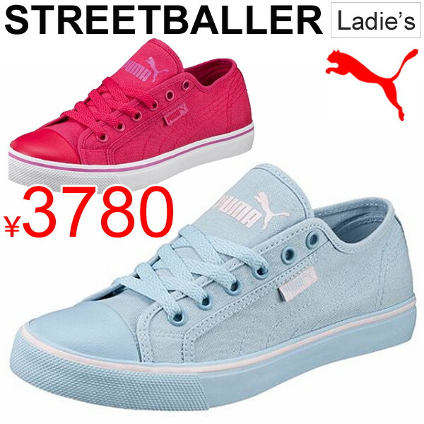 Puma Canvas Shoes Womens