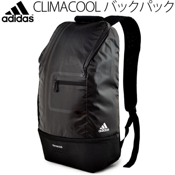 adidas climacool backpack