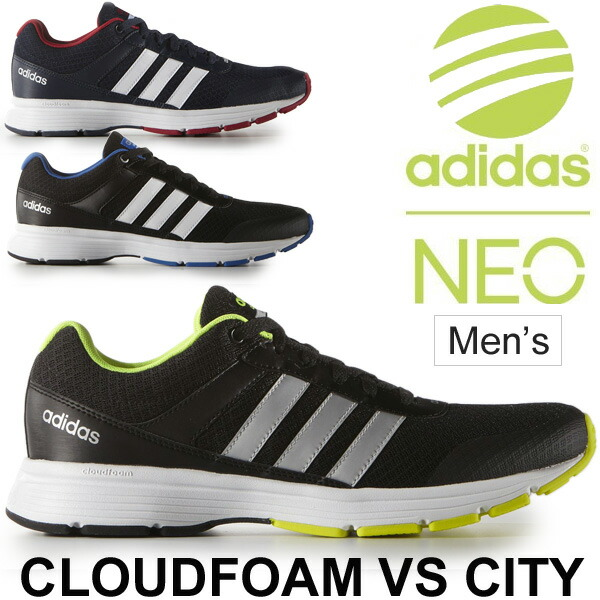Adidas Shoes For Men Low Cut