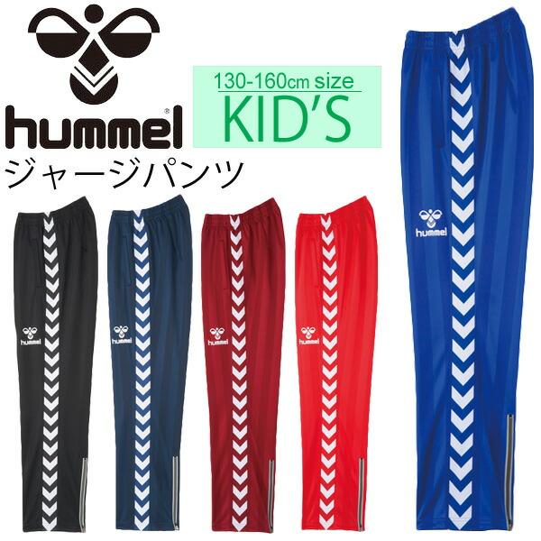 WORLD WIDE MARKET | Rakuten Global Market: Hyun Mel Hummel youth ...
