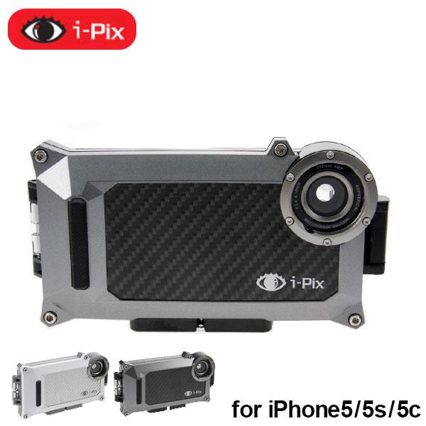 【iPhone5/5S専用防水ハウジング】i-DIVESITEUnderwaterhousingforiPhone5【iP5-A5】[70184001]