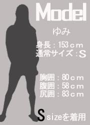 【ラッシュガード】着用モデル