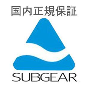 【ダイブコンピューター】SUB GEARのダイブコンピューター XP10はゲージガード標準装備