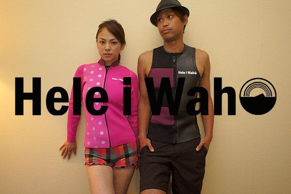 Hele i Waho (ヘレイワホ) / ジャケット(タッパー)&ベスト シリーズ