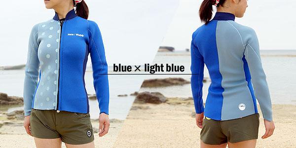 Hele i Waho (ヘレイワホ) / ウェットスーツで作ったジャケット(タッパー)フロントジップのカラー見本 (ブルー×ライトブルー×ネイビー)