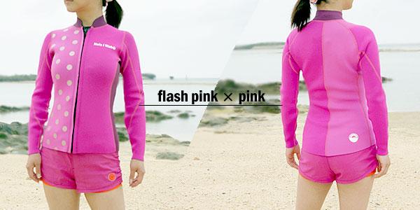 Hele i Waho (ヘレイワホ) / ウェットスーツで作ったジャケット(タッパー)フロントジップのカラー見本 (フラッシュピンク×ピンク×バイオレット)