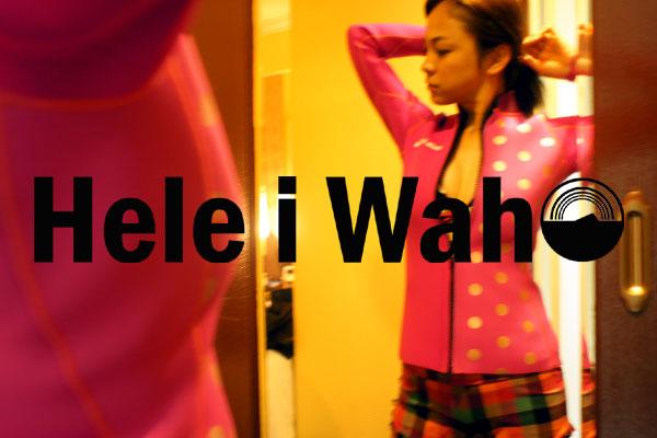 Hele i Waho (ヘレイワホ) / ウェットスーツで作ったジャケット(タッパー)フロントジップ