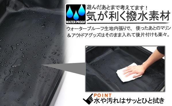 【キャリーケース・スーツケース】撥水加工のキャリーケース