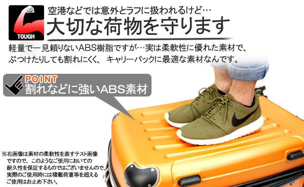 【キャリーケース・スーツケース】耐久性に優れるキャリーケース