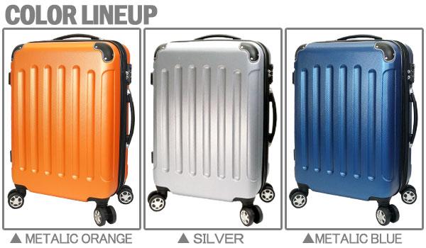 【キャリーケース・スーツケース】3色展開のキャリーケース