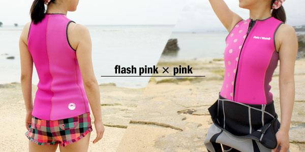 3mm フロントジップ ベストのカラー見本 (フラッシュピンク×ピンク)