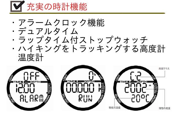 【ダイブコンピュータ】SCUBAPRO/Chromis(クロミス) 充実の時計機能