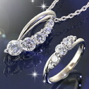 Ladies 'necklace 'zirconia スウィートファイブシャインセット' now available! Pendant + ring set two points with a super special ToS just now