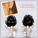 Sweet scent chic and and make women look beautiful seductive black rose ☆ ' Onyx x zirconia Luxor rose earrings ' ToSfs3gm