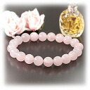 "Come fall in love with the power and-! ""Rose Quartz & rhinestone Bracelet (10 mm)"" appeared! ToN"