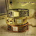 "Antique watches of the cats to travel! ""Bangle watch-le voyage a Paris-"" ToS"
