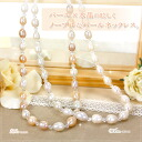 "To get clean of all formal, feminine, ♪ ' Pearl x Crystal and シルキースプラッシュネックレス / magnet ""ToSfs3gm"
