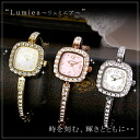 Add charm to jewelry to excellent watch ☆ 'リュミエアブレスウォッチ' ToSfs3gm