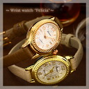 "Daley to products, to the loveliness and kindness-☆ ""wrist watch""Felicia"""" ToN"
