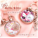 Finally now available ★ sweet Hello Kitty チェーンウォッチ ♪ デコウォッチキー chain Hello Kitty ToN fs3gm