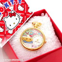 ☆ ★ Kitty-Chan Watch series ★ gifts will please see Hello Kitty, fluffy box ' ToN
