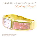 "Dekiru 女系 watch wear with stylish essentials ☆ clicks! ""Bangle watch"" sophisty ~ sofisti ~ """" ToN ToS"
