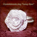 Blooming rose of light, • ☆ luxury Silver flower! ToS クリスタルジルコニア Luxe rose ring