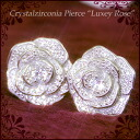 Blooming rose of light... Bloom ☆ luxury jewelry! Zirconia-Luxe rose earring appeared! ToS