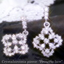 Woven as if the light races work ☆ Queen beauty in my ear! ToS クリスタルジルコニア Frisian lace earrings