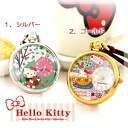 Finally now available ★ pocketwatch retro Kitty! 'Hello Kitty ストーリーデコ Pocket Watch pendant / necklace' ToS