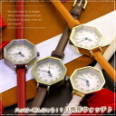 "Octagon happy chick! ♪ antiques and cool of the fusion ★ ""wrist watch""オクタングル"""" ToN"