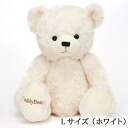 Keep your Teddy bear with jewelry?! ' gift wrapping and teddy bear plush choice / white size: L ' ToS